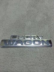 �Aエブリワゴン エンブレムEVERY wagon