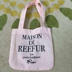 MAISON DE REEFUR袋