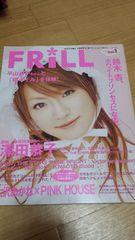 04�f FRiLL vol.1 /�[�L�����A�K�b�L�[�A����ˁA��؈�