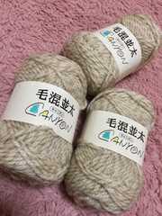 毛混並太キャニオン色175クリームベージュ系★毛糸 編み物