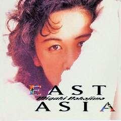 ◆中島みゆき 【EAST ASIA】 糸