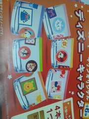 キリン 非売品 ディズニー オリジナルキャラクターボウル 全6種類コンプセット