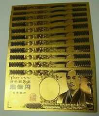 ,【5名様】1円〜大量10枚セット金箔 一億円札 豪華カラー版 金運
