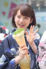 【送料無料】弘中綾香 アナウンサー 厳選写真フォト10枚セットA