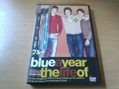 Blue DVD「ア・イヤー・イン・ザ・ライフ・オブ・ブルー」●