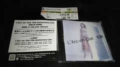 L'Arc〜en〜Ciel◆花葬◆2006年発売盤◆初回◆
