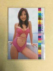 下村真理 2005 トレカ 35