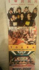 激安!超レア!☆T-ARA/YAYAYA・BOPEEP・ROLY☆初回盤3枚セット☆3CD+3DVD
