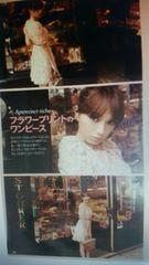 ☆Apuweiser-riche☆フラワーサイドリボンスカート☆新品☆