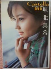 �x�k�^��DVDCastella �A