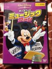 ディズニーのミュージックファン Disney DVD ミッキーマウス