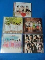 ℃-ute シングルV9枚セット+High-King DVD 矢島舞美 鈴木愛理
