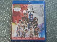 新品未開封【第2回AKB48紅白対抗歌合戦】Blu-ray307分/生写真3枚