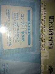 良席 アリーナ 関ジャニ∞ 東京ドーム 12/15  連番
