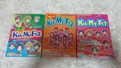Kiss-my-ft2スペシャルエピソードBOOK 7冊