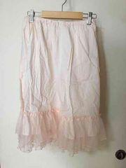 エミキュ 淡いピンク 裾チュール インナースカート