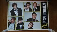 GENERATIONS from EXILE TRIBE『AGEHA』ポスター