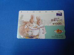 図書カード 6,000円分(未)