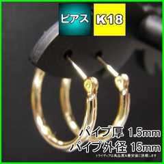 ̰���߱� K18 ��1.5mm �O�a15mm 18��