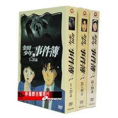 �y�V�i�E���J���z ���c�ꏭ�N�̎����� �S59�b DVD-BOX