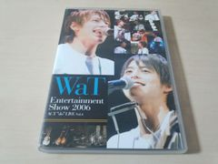 DVD「WaT Entertainment Show 2006」ウエンツ瑛士 小池徹平●