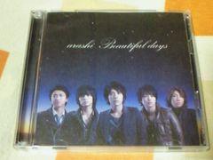 CD�{DVD �������J ���� Beautiful days �������� �� ARASHI