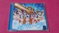 NMB48 ����U-19 typeA CD�{DVD