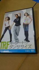 □TRF(イージー・ドゥ・ダンササイズ)DVD