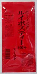 【カフェインゼロ】 沖縄 ルイボスティー100% 2g×10個 D55M-7