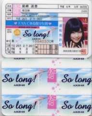 ����y�� So long! �Ƌ��J�[�h �v���J�[�h NMB48 AKB48