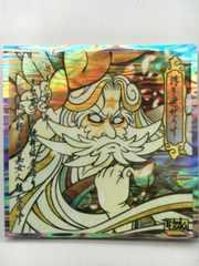 ビックリマンア−トコレクション/ARt-006・ス−パ−ゼウス