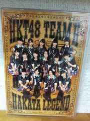 [DVD]HKT48 TeamH �������W�F���h����