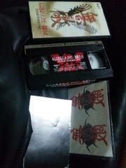 《Extasy Summit 1992/エックス&ジキル他》【音楽VHSビデオ】
