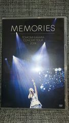 華原朋美/DVD CONCERT TOUR 2014 MEMORIES