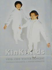 KinkiKidsツアーパンフ1998-1999