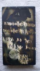 LIVE AT THE TOKYO DOME~SHAKE THE FAKE TOUR~ [VHS] / �X������