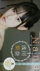 125  浅川梨奈 ミニポスター