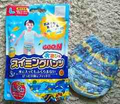 GOON★グーン★水遊びパンツ★男の子スイミングパンツ★L★4枚★
