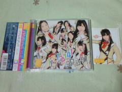 CD+DVD SKE48 1!2!3!4!ヨロシク! 通常盤B