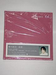 【櫻井敦司】詩集「夜想」DVD付【BUCK-TICK】