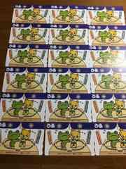 図書カード500円×18枚=9,000円分 未使用