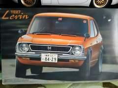 トヨタ・TE27・レビン・峠仕様