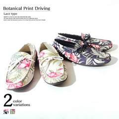 【グラベラ】ボタニカルプリント ドライビングシューズ 2色 新品