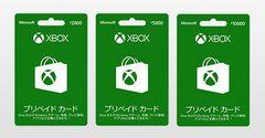 Xboxプリペイドカード2000円分☆モバペイ各種対応
