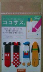 K新品未開封『ココサス』ミッキー&フレンズA(ミニーマウス.ドナルドダック.プルート)