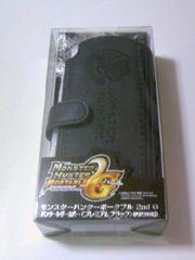 「モンスターハンター2ndGハンターレザーカバープレミアムブラック」PSPMHPモンハン2G保護ケース黒
