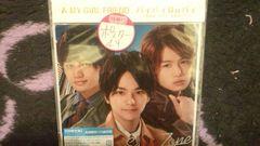 激レア!☆SexyZone/バイバイDuバイ初回盤S/CD+DVD+ポスター/新品未開封