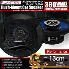 ★カースピーカー PL-1348 2WAY 13cmタイプ MAX380W