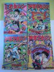 少年マガジン1974年25、34、37号、1975年2号 計4冊