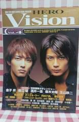 『HERO VISION  vol.4』 表紙  : 金子昇、玉山鉄二